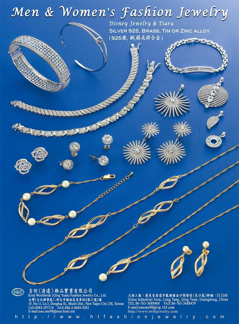 Qing Wire Diagram Catalogs Dm Kind Worldwide Fashion Jewelry Co Ltd Taiwan