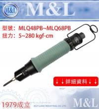 M&L Taiwan Mijyland Big-Torque fixing and Push start type air screwdriver-Gecko-style hard case handle and anti-slip characteristic