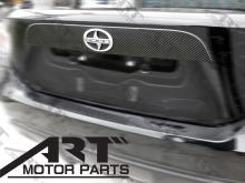 BRZ,GT-86,FR-S Dry Carbon Fiber Trunk Lip Cover