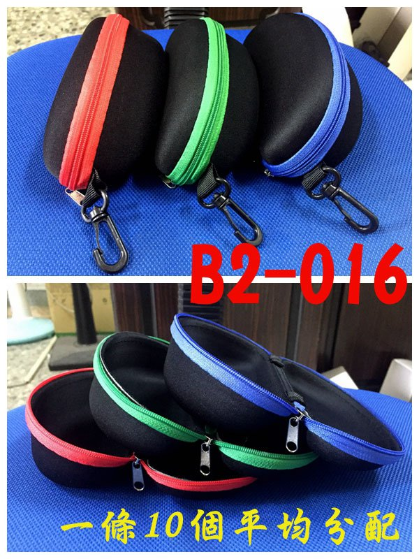 B2-016 Sunglasses Zipper Case