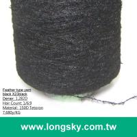 (X-23) black color short hair feather type yarn for women sweater